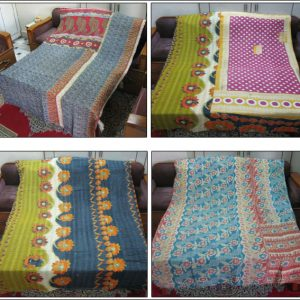 Old Style Kantha Quilts